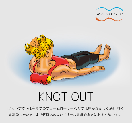 KNOT OUT
