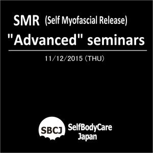 seminar-003
