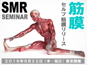 seminar-010